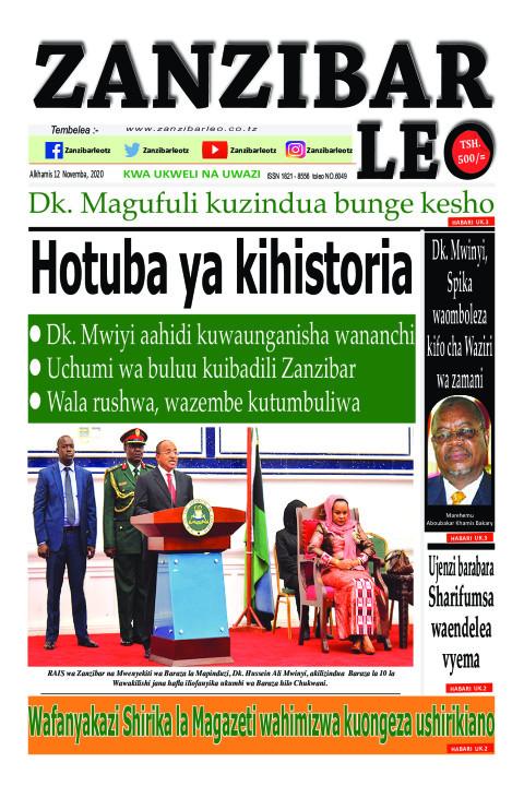 Hotuba ya kihistoria | ZANZIBAR LEO