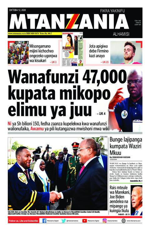Wanafunzi 47,000 kupata mikopo elimu ya juu | Mtanzania