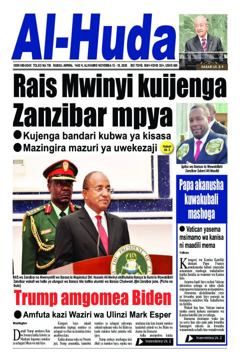 Rais Mwinyi kuijenga Zanzibar mpya | Alhuda