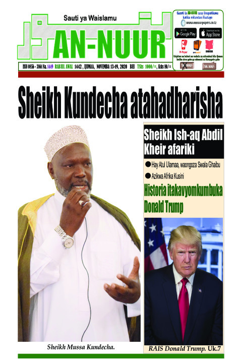 Sheikh Kundecha atahadharisha | Annuur