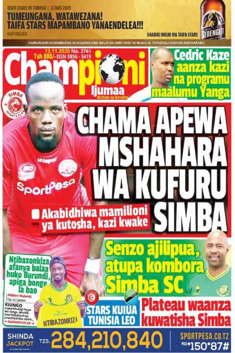 CHAMA APEWA MSHAHARA WA KUFURU SIMBA | Championi Ijumaa