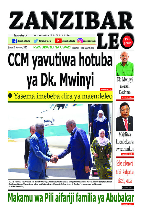 CCM yavutiwa hotuba ya Dk. Mwinyi | ZANZIBAR LEO