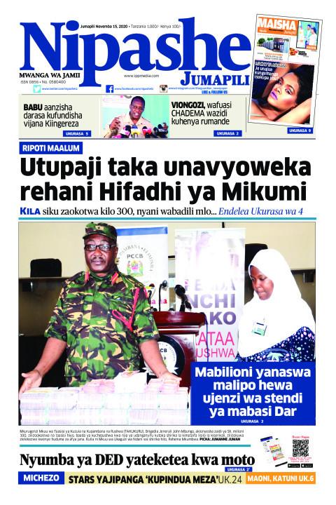 Utupaji taka unavyoweka rehani Hifadhi ya Mikumi | Nipashe