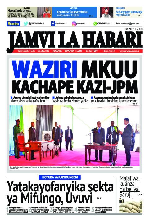 WAZIRI MKUU KACHAPE KAZI-JPM  | Jamvi La Habari