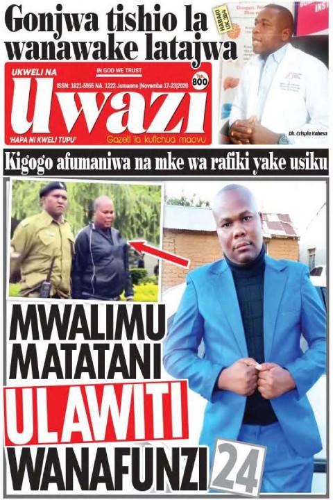 MWALIMU MATATANI ULAWITI WANAFUNZI | Uwazi