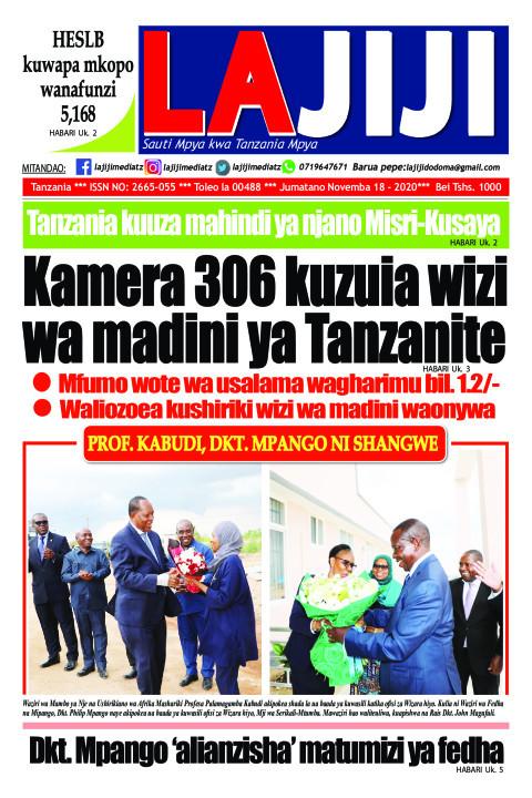 Kamera 306 kuzuia wizi wa madini ya Tanzanite  | LaJiji
