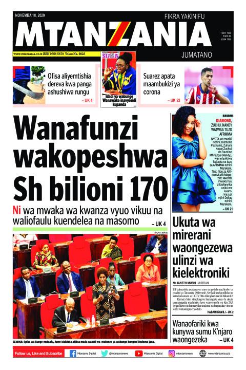 Wanafunzi wakopeshwa Sh bilioni 170 | Mtanzania