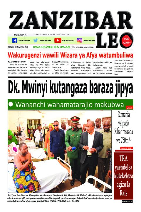 Wakurugenzi wawili Wizara ya Afya watumbuliwa | ZANZIBAR LEO