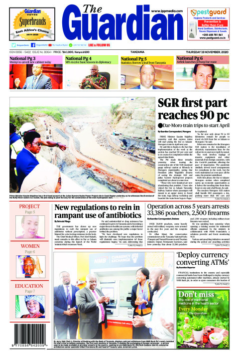 SGR first part reaches 90 pc   The Guardian