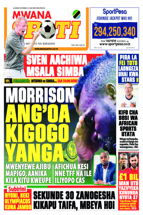MORRISON ANG'OA KIGOGO YANGA  | Mwanaspoti