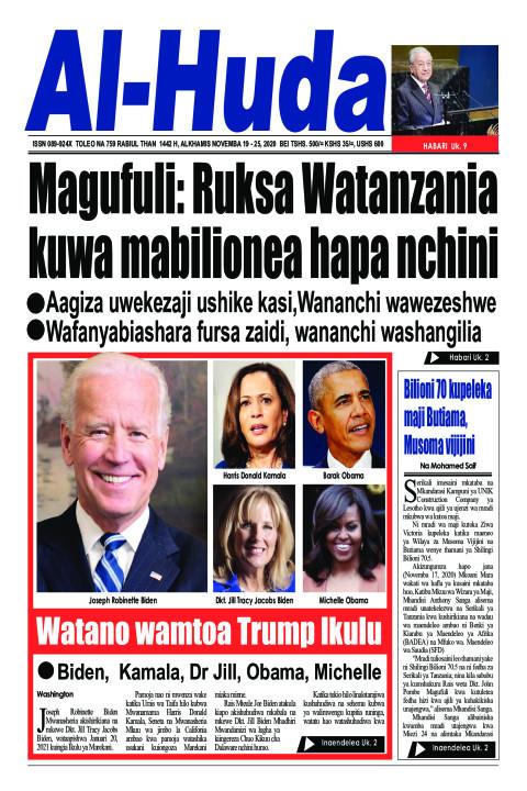Magufuli: Ruksa Watanzania kuwa mabilionea hapa nchini | Alhuda