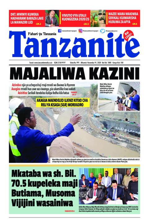 MAJALIWA KAZINI | Tanzanite