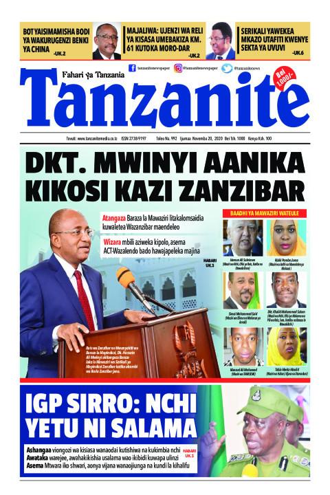 DKT. MWINYI AANIKA KIKOSI KAZI ZANZIBAR | Tanzanite