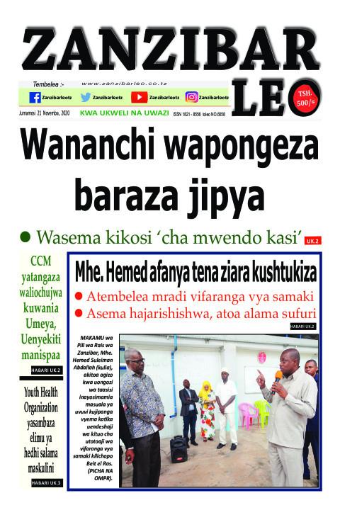 Wananchi wapongeza baraza jipya | ZANZIBAR LEO