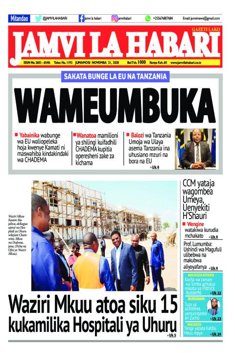 WAMEUMBUKA | Jamvi La Habari