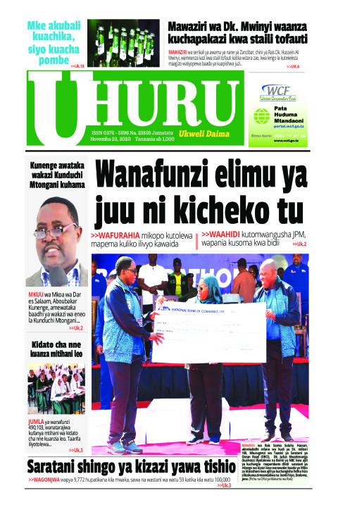 Wanafunzi elimu ya juu ni kicheko tu | Uhuru