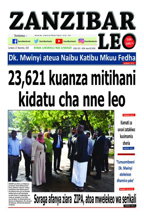 23,621 kuanza mitihani kidatu cha nne leo | ZANZIBAR LEO