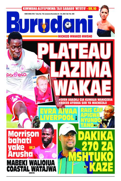 Plateau lazima wakae | Burudani