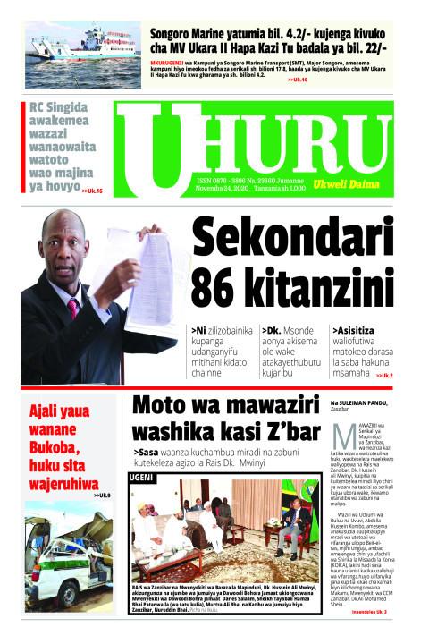 Sekondari 86 kitanzini | Uhuru