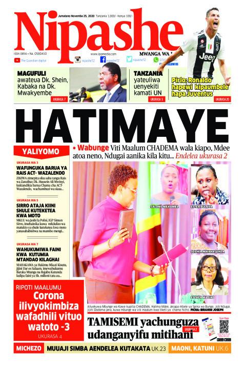 HATIMAYE | Nipashe