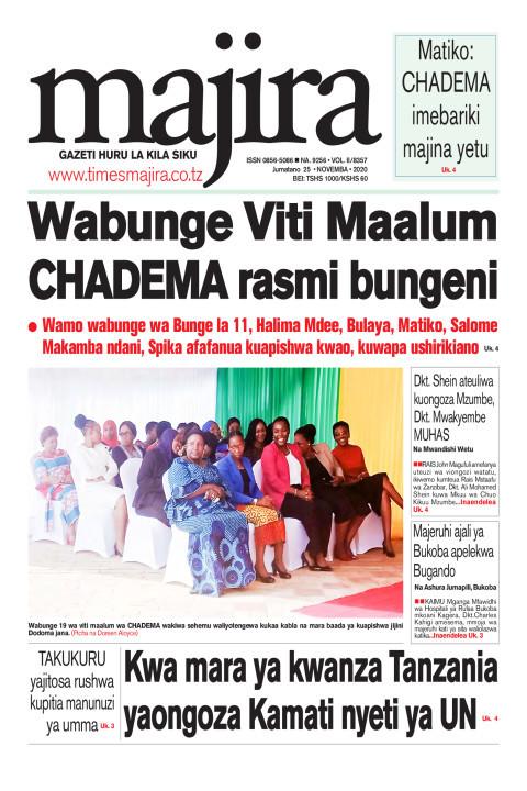 Wabunge Viti Maalum CHADEMA rasmi bungeni | MAJIRA