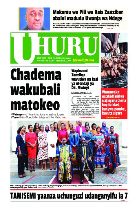 CHADEMA wakubali matokeo | Uhuru