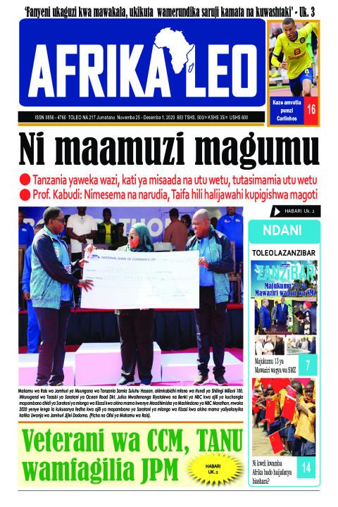 Tanzania yaweka wazi, kati ya misaada na utu wetu, tutasimam | AFRIKA LEO