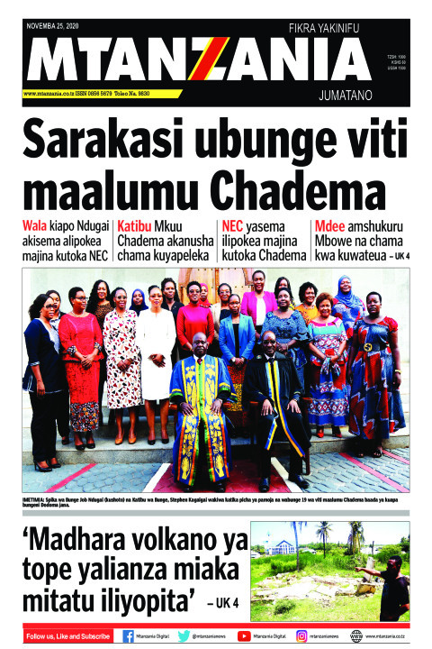 Sarakasi ubunge | Mtanzania