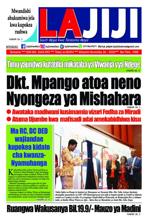 Dkt. Mpango atoa neno Nyongeza ya Mishahara | LaJiji