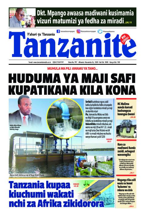 HUDUMA YA MAJI SAFI KUPATIKANA KILA KONA | Tanzanite