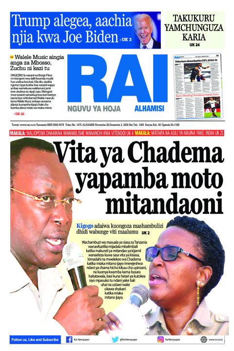 Vita ya Chadema yapamba moto mitandaoni | Rai