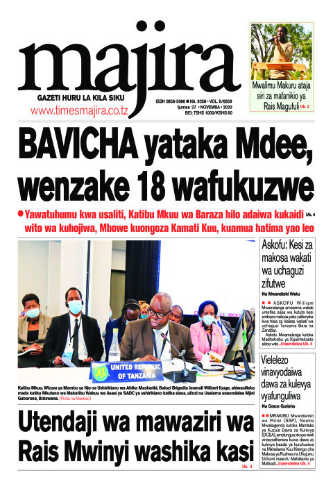 BAVICHA yataka Mdee, wenzake 18 wafukuzwe | MAJIRA