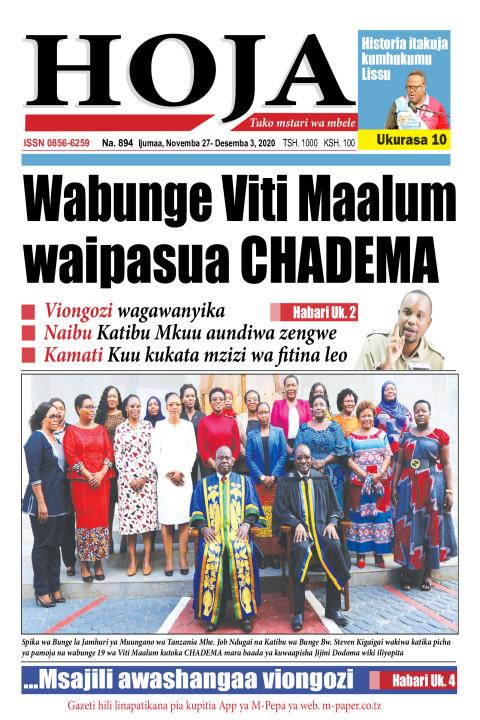 Wabunge Viti Maalum waipasua CHADEMA | HOJA