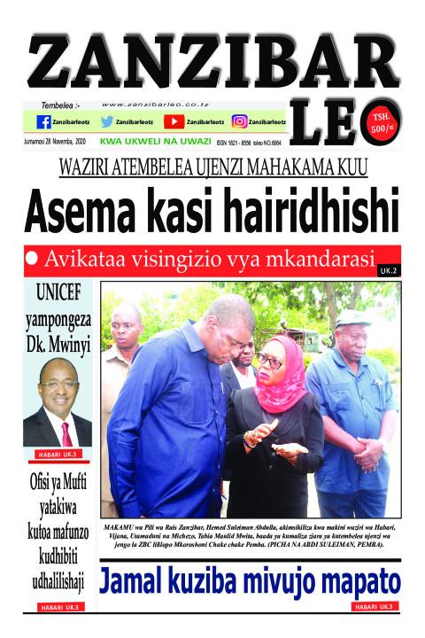 Ofisi ya Mufti yatakiwa kutoa mafunzo kudhibiti udhalilishaj | ZANZIBAR LEO
