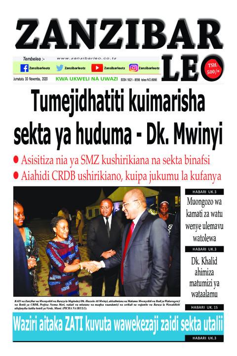 Tumejidhatiti kuimarisha sekta ya huduma - Dk. Mwinyi   ZANZIBAR LEO