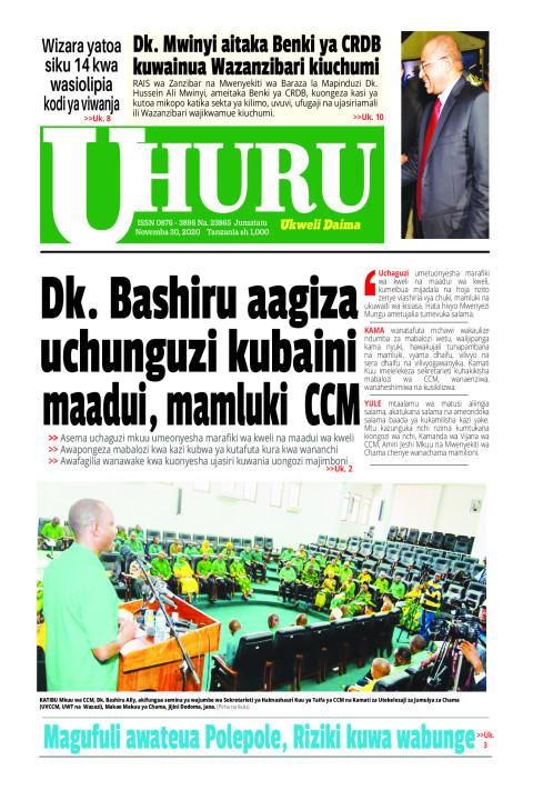 Bashiru aagiza uchunguzi kubaini maadui, mamluki CCM | Uhuru