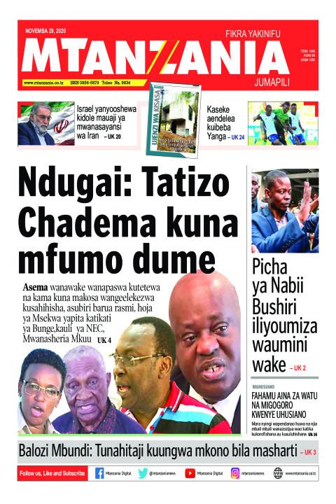 Ndugai: Tatizo Chadema kuna mfumo dume | Mtanzania