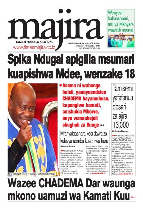Spika Ndugai apigilia msumari kuapishwa Mdee, wenzake 18 | MAJIRA