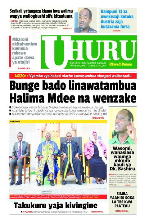 Bunge bado linawatambua Hakima Mdee na wenzake | Uhuru