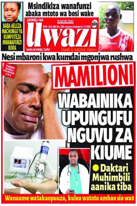 MAMILIONI WABAINIKA UPUNGUFU NGUVU ZA KIUME | Uwazi