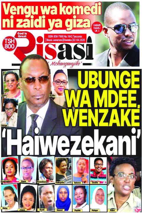 UBUNGE WA MDEE, WENZAKE 'Haiwezekani' | Risasi Mchanganyiko