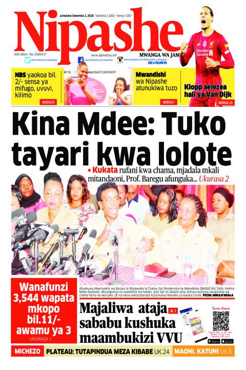 Mdee: Tuko tayari kwa lolote | Nipashe