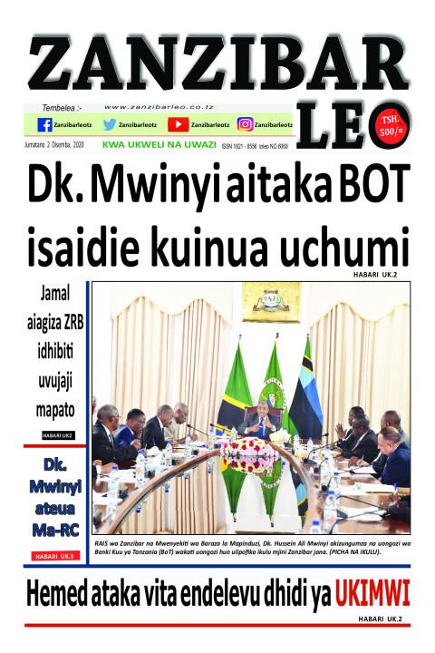 Dk. Mwinyi aitaka BOT isaidie kuinua uchumi   ZANZIBAR LEO