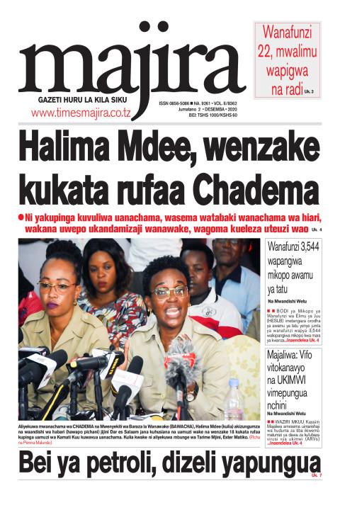 Halima Mdee, wenzake kukata rufaa Chadema | MAJIRA