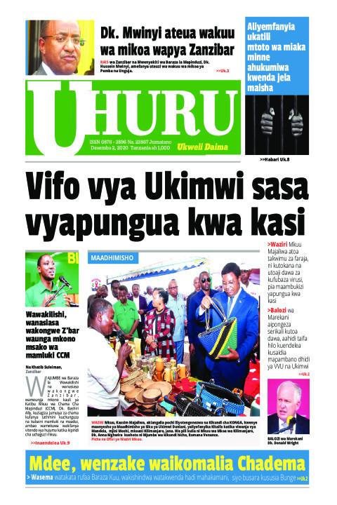 Vifo vya Ukimwi sasa vyapungua kwa kasi | Uhuru