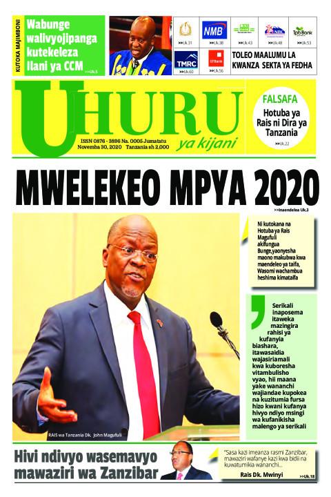 Muelekeo mpya 2020 | Uhuru la Kijani