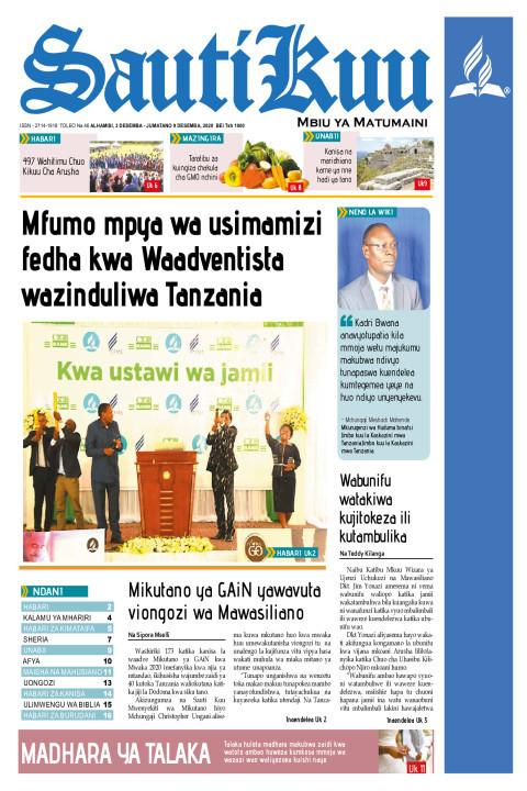 Mfumo Mpya wa usimamizi wa fedha kwa waadventista wazinduliw | Sauti Kuu Newspaper