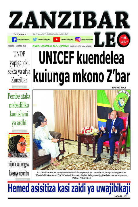 UNICEF kuendelea kuiunga mkono Z'bar   ZANZIBAR LEO