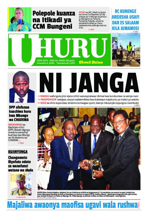 Ni janga | Uhuru