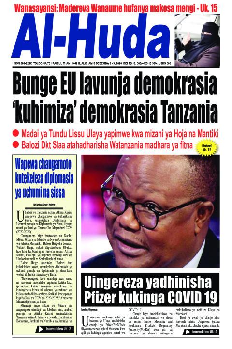 Bunge EU lavunja demokrasia 'kuhimiza' demokrasia Tanzania | Alhuda